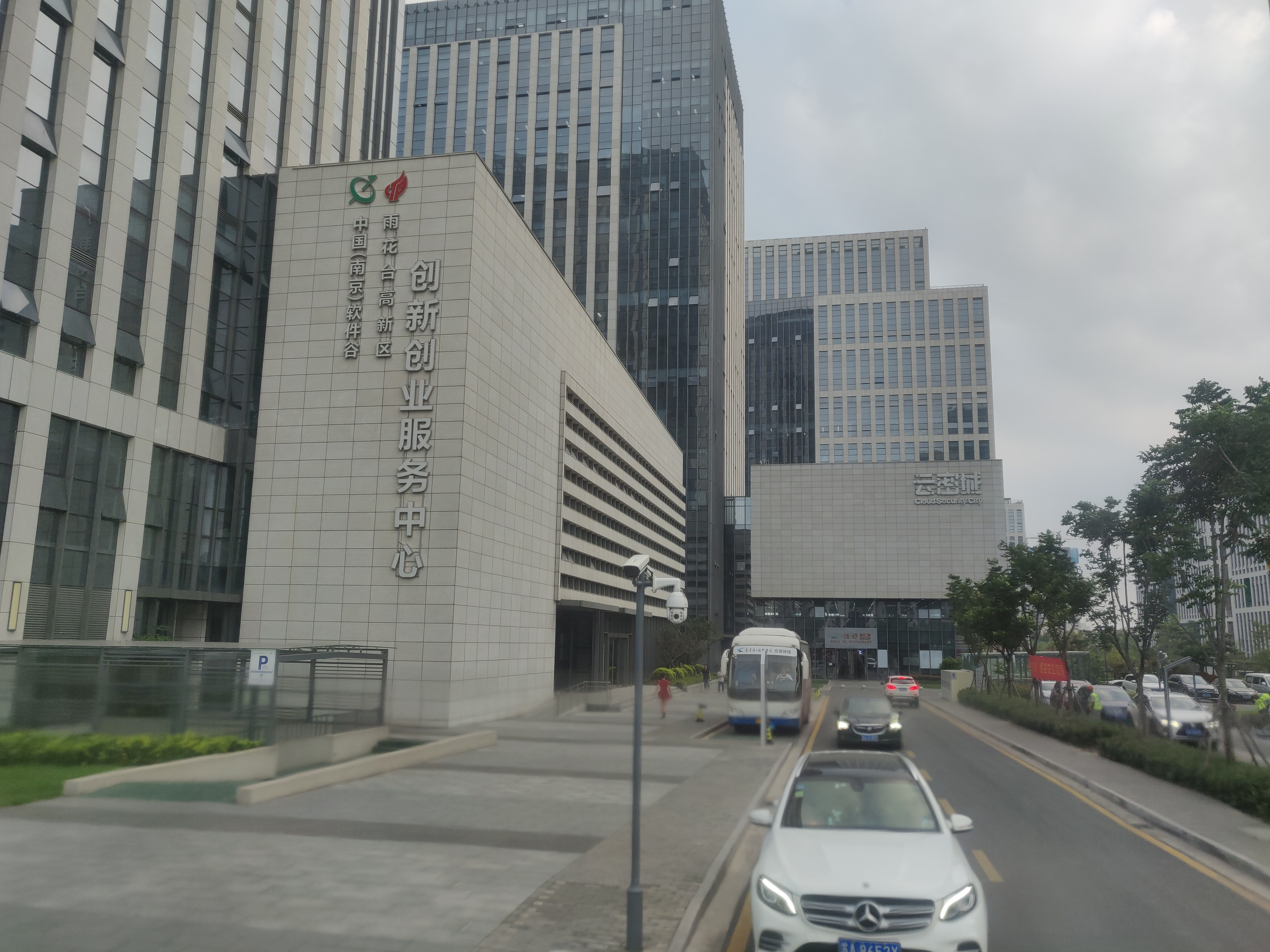 Foto Cina 2